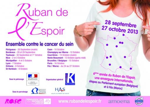 Octobre rose pour la lutte contre le cancer du sein
